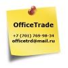 OFFICETRADE - Канцтовары и бытовая химия купить с доставкой в Алматы