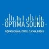 """""""Optima Sound"""" - аренда оборудования для праздников"""