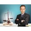 Вакансия :  Сотрудникам из сферы права